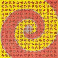 Ein LSD-Papier (Blotter), das 900 Quadrate enthält